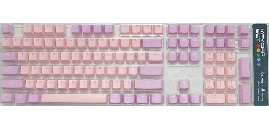 Bright Lilac keycap