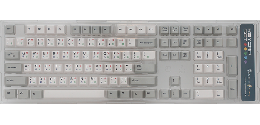 4 Colors white-grey retro keycap