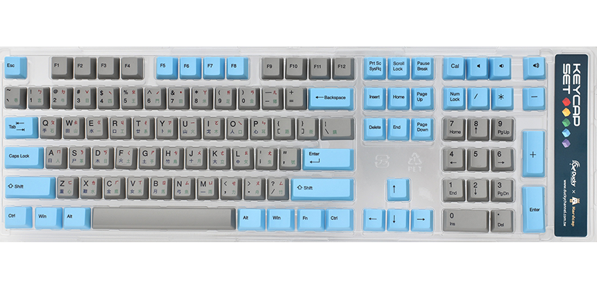 4 Colors blue-grey retro keycap