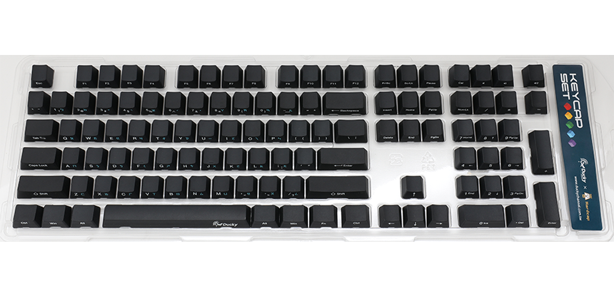 Side print black keycap