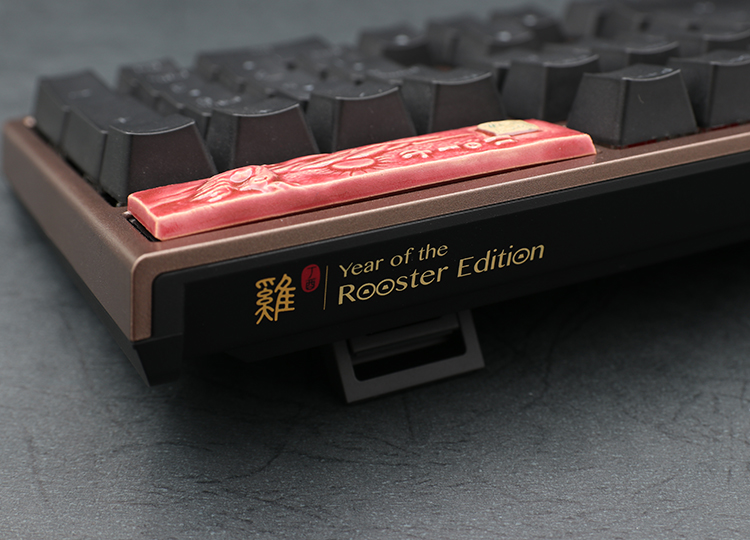 Each keyboard will be number registered, limited to only 2017 pcs
