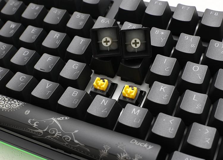 Ducky One 2 RGB Razer Edition mechanical keyboard - Work with Razer